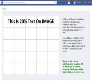 כלי לבדיקת טקסט בתמונה