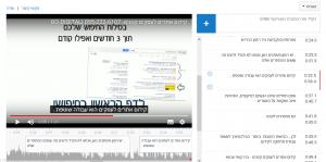קידום סרטון ביוטיוב -איך מקדמים סרטון ביוטיוב חלק 2 2